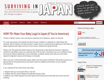 survivingnjapan.com screenshot