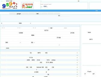 Main page screenshot of 959.cc
