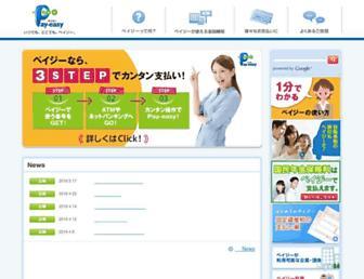 7f4fede0250229a4f4d97ff059613000b1b309e3.jpg?uri=pay-easy