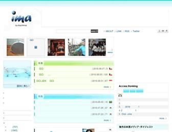 Thumbshot of Ima-earth.com