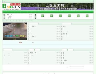 7f5da3c0dadfddc0f8488cf1d78588644e0e65e7.jpg?uri=intozgc