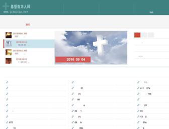 Thumbshot of Jidujiao.cc