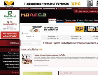 7f7a656cacc36cdc1ba05cfbe4a8c4b99a8b6a30.jpg?uri=horeca