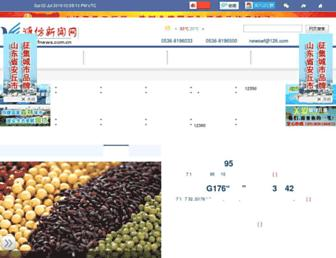 Thumbshot of Wfnews.com.cn