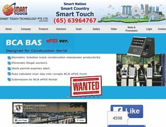 smartouch.com.sg screenshot