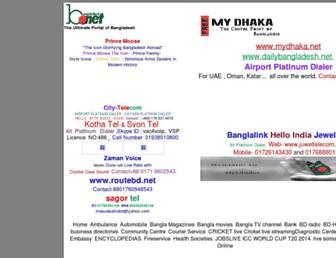 7f8b0fe61762af606e3af2cf0d4d8d5463eb9d6f.jpg?uri=bangladesh