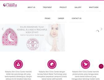 natasha-skin.com screenshot