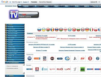 tv-one.org screenshot