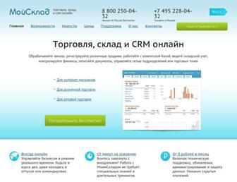 Thumbshot of Moysklad.ru