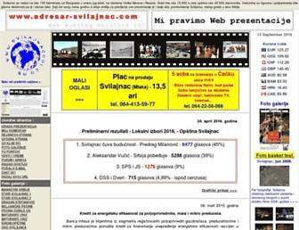 Main page screenshot of svilajnac001.co.rs