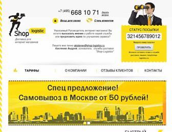 7fb41fbb55a1135271aa9f38b97da3fcaa0ef4fa.jpg?uri=shop-logistics