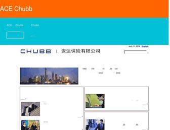 chubb.com.cn screenshot