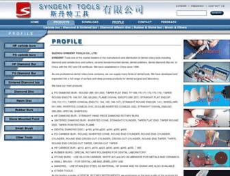 7fc397fafe0d9665eea4c50b8bde641a41aa2ccb.jpg?uri=dental-burs.com