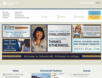 schoolcraft.edu screenshot