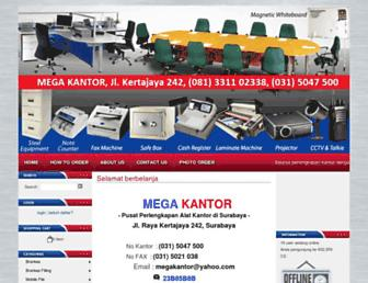 megakantor.com screenshot