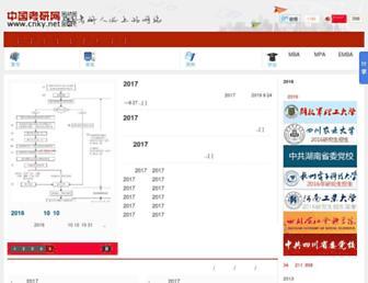 7fd7455f6d1fb3b99644c023ecf41e26d73461f9.jpg?uri=cnky