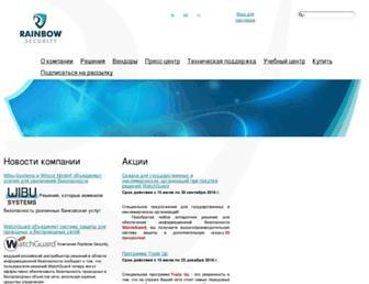 Main page screenshot of rnbo.ru
