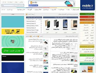 Thumbshot of Mobile.ir