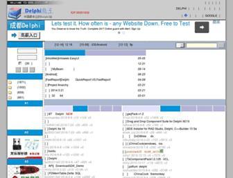 2ccc.com screenshot