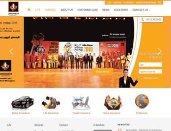 janashakthi.com screenshot