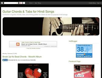 all-guitar-chords-tabs.blogspot.com screenshot