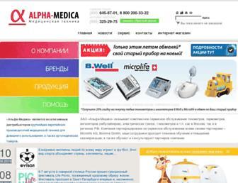 8021f2d6b0262a4d784df16a6c94d53b0f8c6520.jpg?uri=alpha-medica