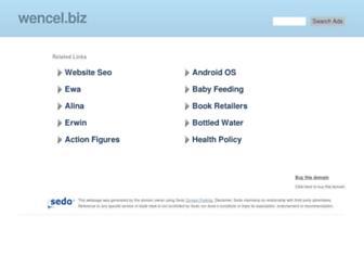 Main page screenshot of wencel.biz