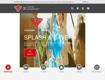 Main page screenshot of canadiantire.ca