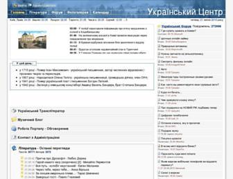 ukrcenter.com screenshot