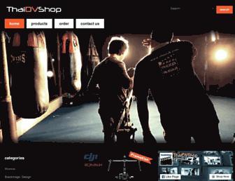 thaidvshop.com screenshot