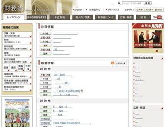 mof.go.jp screenshot