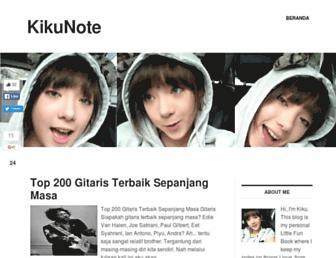kikunote.blogspot.com screenshot