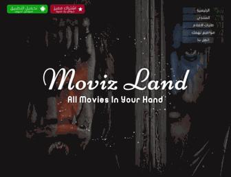 Thumbshot of Movizland.com