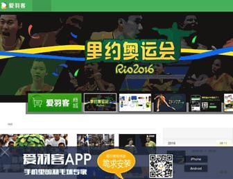 Thumbshot of Aiyuke.com