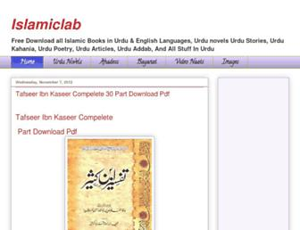 arshad199.blogspot.com screenshot