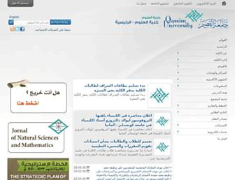 807e54c230ba95cd0d4141d81cc7aa3916e90471.jpg?uri=cos.qu.edu