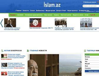 807f64355e7acff588f812a949d6092b7483b62b.jpg?uri=islam