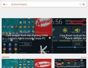 androidsolahul.blogspot.com screenshot