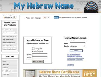 808a49c1d0eac5cda1fd6e55be87671fbebdde31.jpg?uri=my-hebrew-name