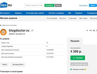 80a6c6f0c12abb6416ef5542a9a27b1e66829b99.jpg?uri=blogdoctor