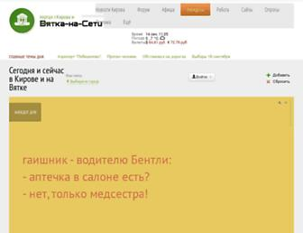 80ae9f77c350aa610cc6b15aecc59fe059f108aa.jpg?uri=vkirove