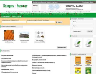 80c6dcd3e85642ba4e368b34f2fec5007e629e85.jpg?uri=belarus-export