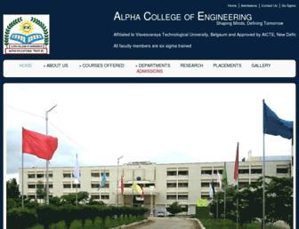 alphace.ac.in screenshot
