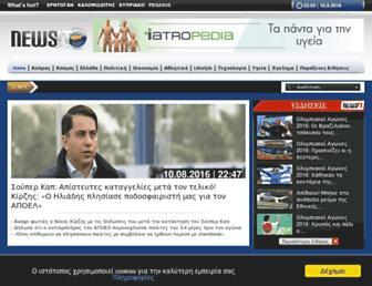Thumbshot of Newsit.com.cy