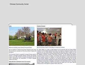 80eae7ddd07884b2a641befb3c7bbb00a6127b9c.jpg?uri=chinese-community-center