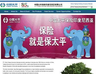 id.cntaiping.com screenshot