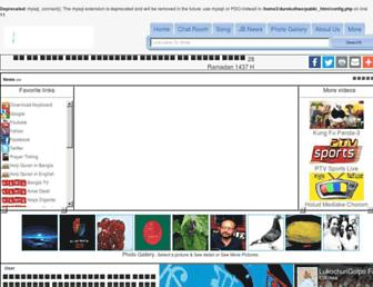 Screenshot for jibonbarta.com