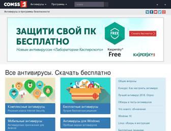 comss.ru screenshot