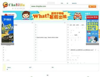 chayiba.com screenshot