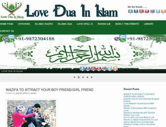 loveduainislam.com screenshot